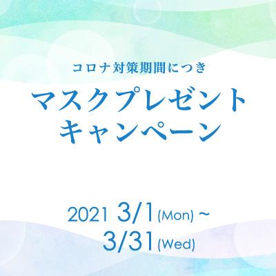 news_img_210301